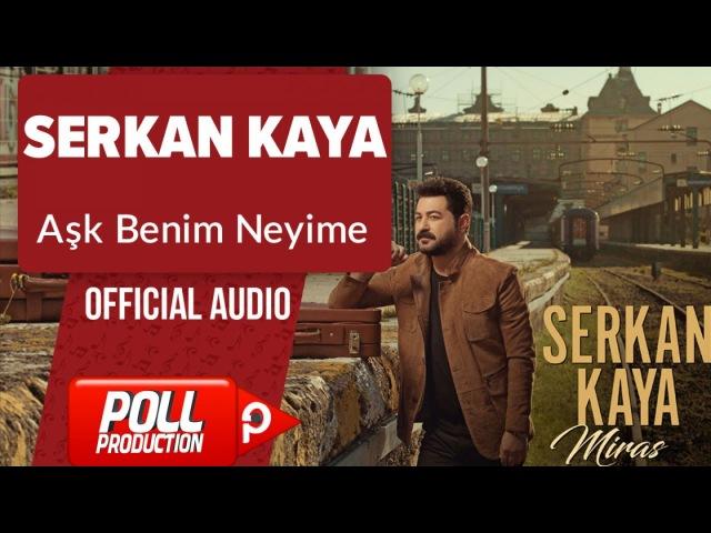 Serkan Kaya Aşk Benim Neyime Official Audio