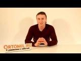 Интернет магазин Ortomil ru на youtube