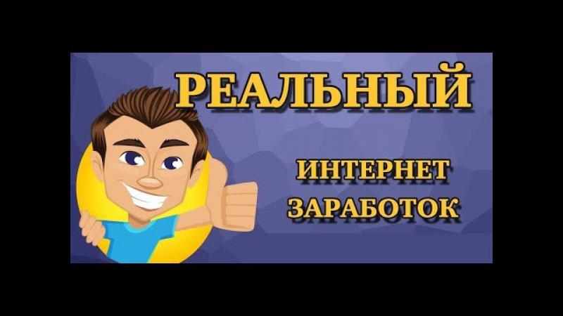 ✔ DigiSoft Payline - 385 $ ЗА 3 НЕДЕЛИ, НЕ СЧИТАЯ ВЫПЛАТ НА ДРУГИЕ КОШЕЛЬКИ! А ВАМ СЛАБО?!