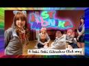 JUST MONIKA: A DDLC song (feat. OR3O Adriana Figueroa) [by Random Encounters]