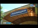Стартовал Всероссийский конкурс МВД «Народный участковый»