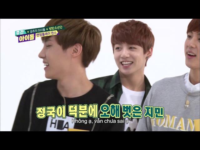 주간아이돌 (Weeky Idol) - 금주의 아이돌 BTS Random Play Dance (Vietnam Sub)