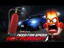 Need for Speed Hot Pursuit 2010 🔞🔞🔞 Стоп Тыщ Тыдыщ Жопотушитель Появись