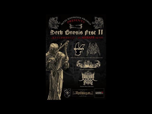 Funeral Rites @ Dark Gnosis Fest II, 20/01/2018