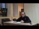 «Исследования франкфуртской школы.» Лекция В.В.Дамье 02.12.2017