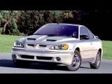 Pontiac Grand Am Coupe