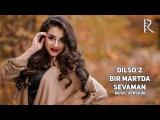 Dilso'z - Bir martda sevaman   Дилсуз - Бир мартда севаман (music version)