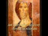 Жанна Бичевская   Молитва,with lyrics,HD