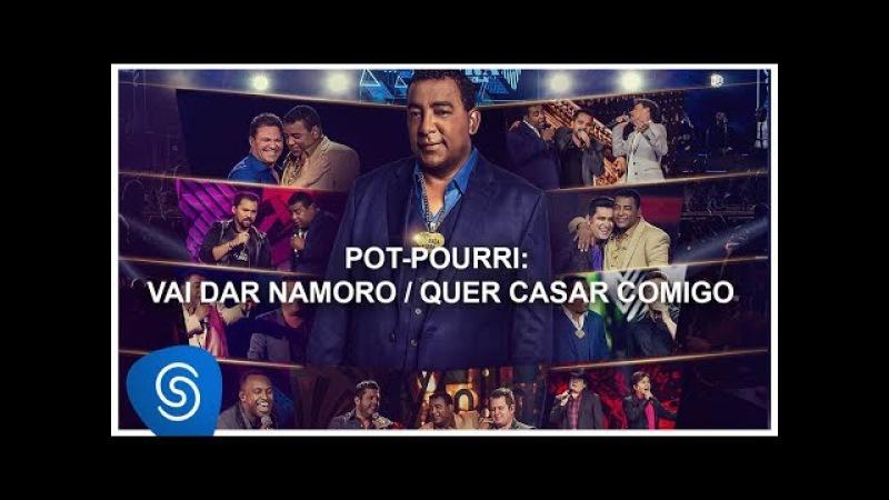 Raça Negra - Vai Dar Namoro/ Quer Casar Comigo part. Bruno Marrone (DVD Raça Negra Amigos 2)
