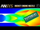 ANSYS Fluent Rocket Engine Nozzle (With Exhaust Plume) - Detailed &amp Accurate CFD Tutorial