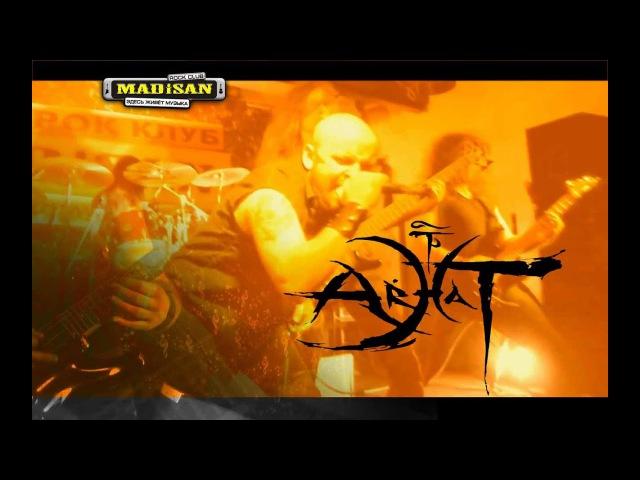 Arhat [Live in MADiSAN ROCK CLUB]
