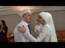 Никах плюс свадьба Мусульманская татарская халяльная трезвая Гамиль Нур Супер Тамада Гамил Нур Казань Москва Уфа