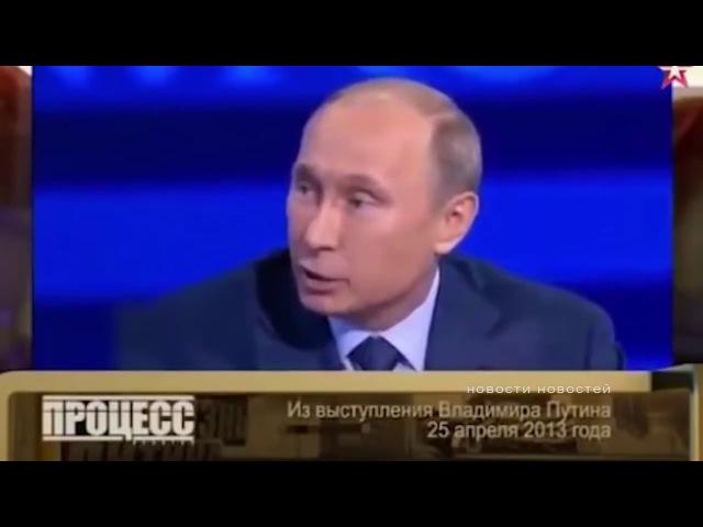 Путин Чубайс агент ЦРУ