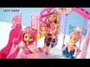 Мультик Барби Мама Люси в доме Челси дети на детской площадке видео куклы для девочек