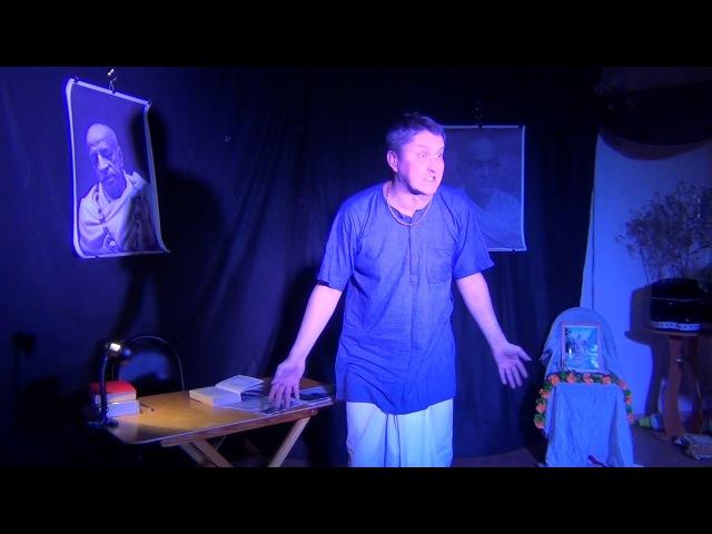 Спектакль Прабхупада Лиламрита Начало Театр Таттва 22 02 2018