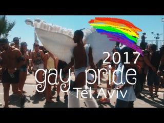 Gay Pride TLV 2017 Bisexual Tel Aviv Israel гей парад Тель Авив