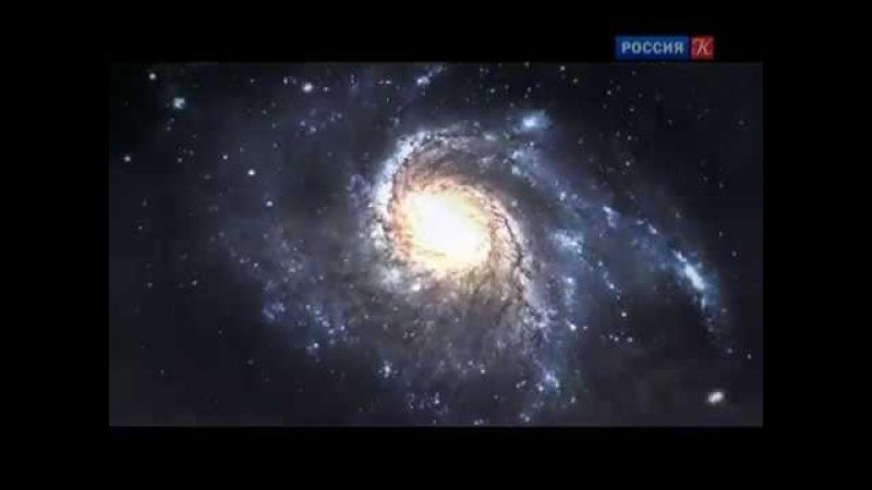 По следам космических призраков. Документальный фильм (2012)