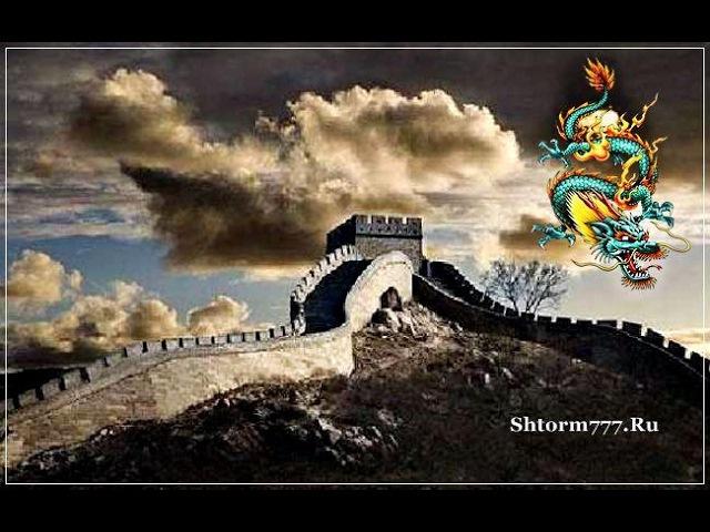 Древний Китай. Империя изменившая лицо Земли