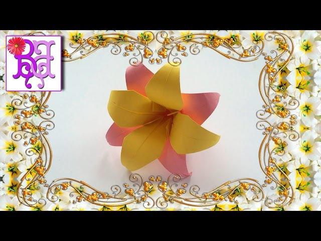 Как сделать цветок Лилия из бумаги Оригами How to make a Lily flower of paper Origami