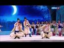 ГААНТ имени Игоря Моисеева. Украинский танец Гопак.