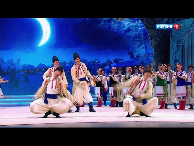Украинский танец Гопак. Балет Игоря Моисеева