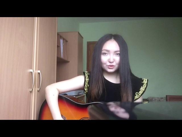 Ninety One - Қалай қарайсың ( OST Гламур для дур)(кавер от Айгерим)