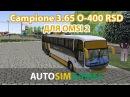 Campione 3 65 O 400 RSD для Omsi 2