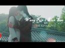 The King Loves. Rin San Clarity