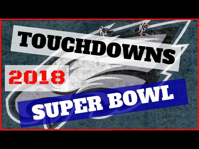 Американский футбол. Super Bowl 2018 - все тачдауны.