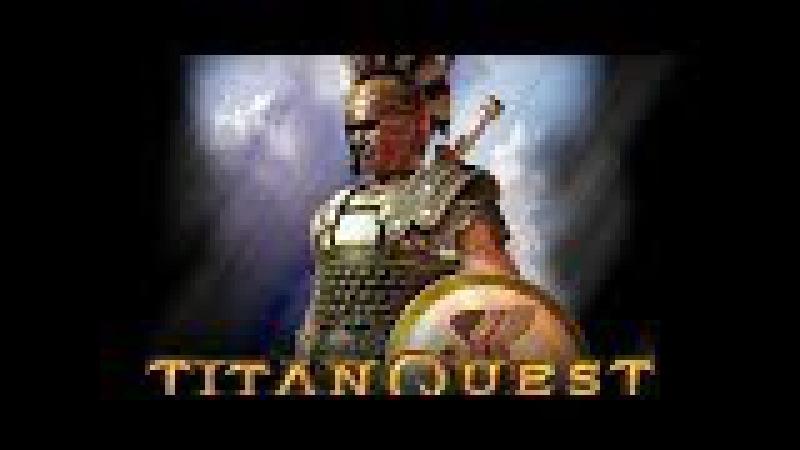 Titan Quest: Immortal Throne. 2 серия. Лагерь Спартанцев!