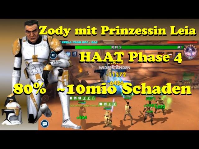 Star Wars Galaxy of Heroes - AAT Phase 4 Heroic 80 (ca. 10Mio) Zody Leia - SWGOH Deutsch German