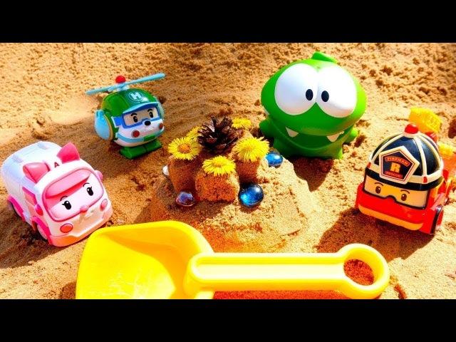 OmNom y Robocars coches en la playa. Juguetes para niños.