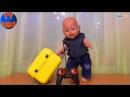 ✔ Беби Борн. Ярослава открывает подарок для игрушки. Чемодан для куклы. Видео дл ...