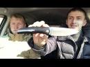 Обзор ножа от нового Арсена Арсеняна