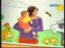 Россия-1 - реклама и анонсы (часть вторая, 10.11.2011).