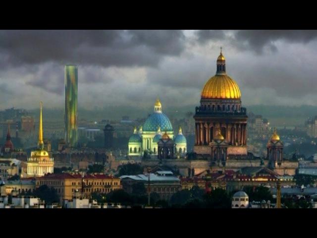 Петербург до нашей эры Древний Город Самые шокирующие гипотезы