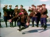 how the soldiers danced in the USSR (1965)