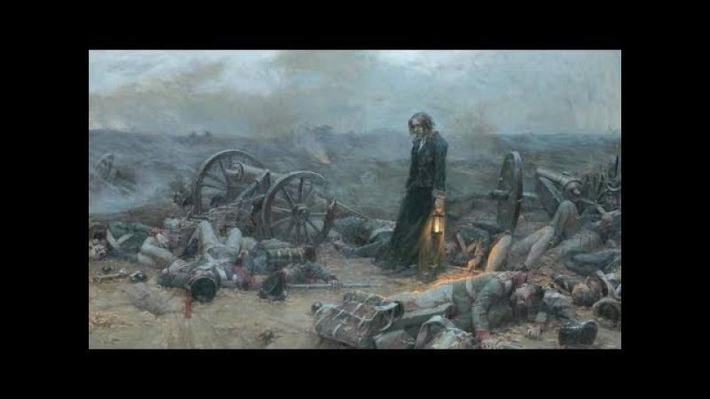 Подвиг любви русские женщины в Отечественной войне 1812 года смотреть онлайн без регистрации