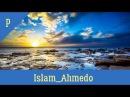 Islam Ahmedov Kak ya zhil do tebya 2017