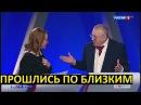 Собчак напала на Жириновского и его сына а он перешел на ее МАТЬ
