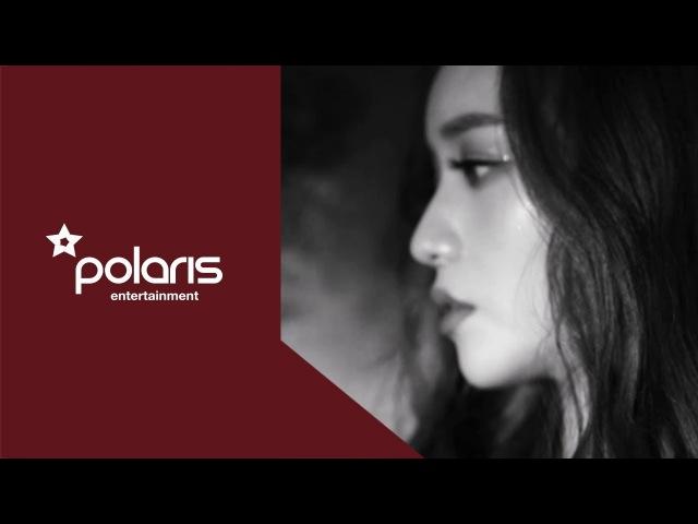 [Teaser] 소정(LADIES' CODE/SOJUNG) Crystal Clear