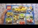 LEGO CITY 60150 Pizza Van City Great Vehicles / ЛЕГО СИТИ 60150 ФУРГОН-ПИЦЦЕРИЯ