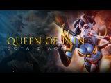 Дота 2 Лор Queen of Pain