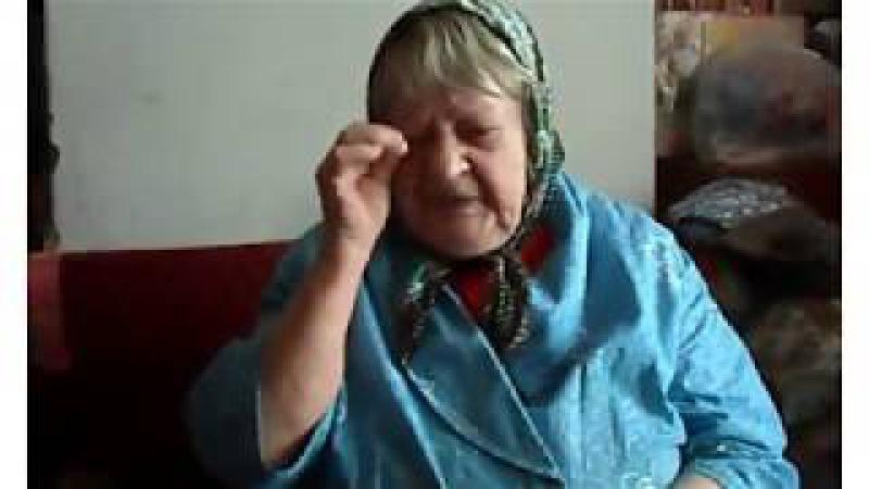 Брянский позор. Пытки и издевательства над ветераном Великой Отечественной Вой ...