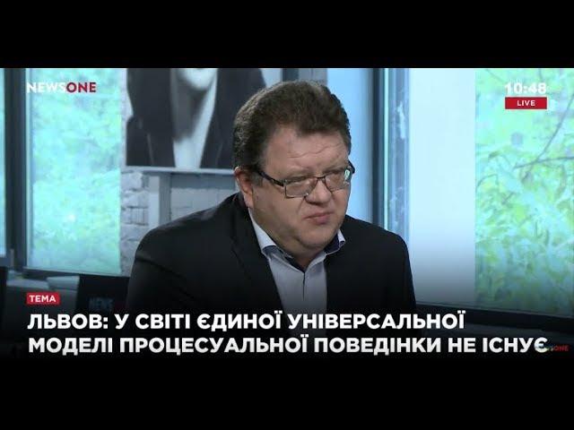 Львов: в Высшем хозяйственном суде три тысячи нерассмотренных дел. LIVE. Юлия Рябчун 23.09.17