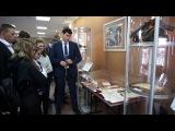 Открытие выставки-экспозиции книжных раритетов Книга как знак эпохи