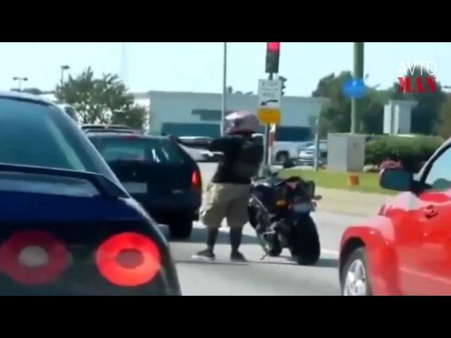 ДТП приколы на дорогах 2013 сентябрь