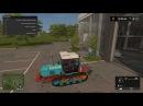 Мод трактор ВТ-150 v1.0 Фермер Симулятор 2017