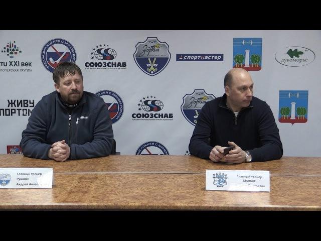 20 02 18 Зоркий Волга пресс конференция