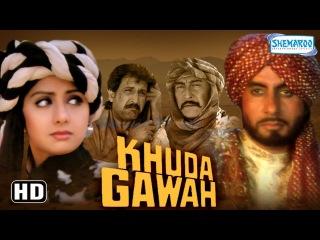 Khuda Gawah (HD) - Hindi Full Movie in 15 mins - Amitabh Bachchan - Sridevi - Nagarjuna - Danny